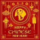 Lyckligt kinesiskt för hundvektor för nytt år kort för hälsning royaltyfria foton
