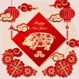 Lyckligt kinesiskt för lättnadsblomma för nytt år retro elegant svin c för lykta vektor illustrationer