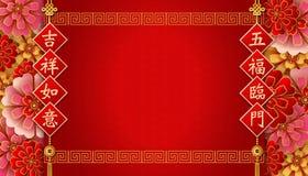 Lyckligt kinesiskt för lättnadsblomma för nytt år spiralt kors för retro lykta stock illustrationer
