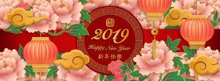 Lyckligt kinesiskt för lättnadskonst för nytt år 2019 retro moln för blomma för pion royaltyfri illustrationer