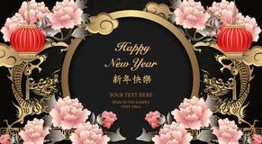 Lyckligt kinesiskt för lättnadspion för nytt år retro guld- moln för drake för lykta för blomma och rund dörrram stock illustrationer