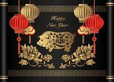 Lyckligt kinesiskt för lättnadspion för nytt år retro guld- moln för lykta för svin för blomma och gallerram på en tappningsnirke stock illustrationer
