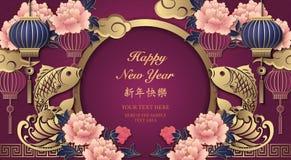 Lyckligt kinesiskt för lättnadspion för nytt år retro guld- moln för våg för fisk för lykta för blomma och rund dörrram vektor illustrationer