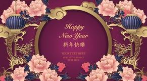 Lyckligt kinesiskt för lättnadspion för nytt år retro guld- purpurfärgat moln för drake för lykta för blomma och rund dörrram stock illustrationer