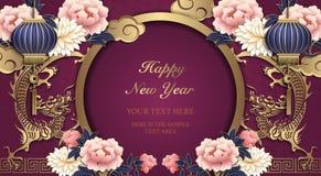 Lyckligt kinesiskt för lättnadspion för nytt år retro guld- purpurfärgat moln för drake för lykta för blomma och rund dörrram vektor illustrationer