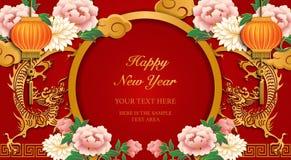 Lyckligt kinesiskt för lättnadspion för nytt år retro guld- rött moln för drake för lykta för blomma och rund dörrram royaltyfri illustrationer