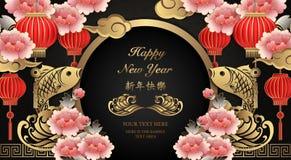 Lyckligt kinesiskt för lättnadspion för nytt år retro guld- rosa moln för våg för fisk för lykta för blomma och rund dörrram stock illustrationer