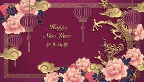 Lyckligt kinesiskt för puprlelättnad för nytt år retro guld- moln för drake för lykta för blomma för pion och gallerram vektor illustrationer