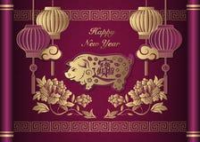 Lyckligt kinesiskt för puprlelättnad för nytt år retro guld- moln för lykta för svin för blomma för pion och gallerram på en tapp vektor illustrationer