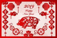 Lyckligt 2019 kinesiskt för ramsvin för nytt år retro rött traditionellt flöde stock illustrationer