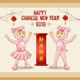 Lyckligt kinesiskt hälsningkort 2019 för nytt år Året av svinet vektor illustrationer