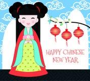 Lyckligt kinesiskt hälsningkort för nytt år Arkivfoton
