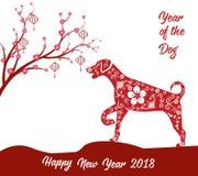 Lyckligt kinesiskt kortår för nytt år 2018 av hunden Royaltyfri Fotografi