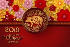 Lyckligt kinesiskt kort för nytt år 2019 År av svinet stock illustrationer