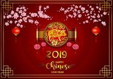 Lyckligt kinesiskt kort för nytt år 2019 År av svinet vektor illustrationer
