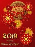 Lyckligt kinesiskt kort för nytt år 2019 År av svinet royaltyfri illustrationer