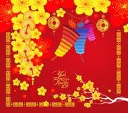Lyckligt kinesiskt kort för nytt år 2017, kinesisk lykta royaltyfri illustrationer