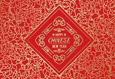 Lyckligt kinesiskt kort för nytt år med den guld- kinesiska diamantramen på den abstrakta blommalinjen design för konstbakgrundsv stock illustrationer