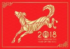 Lyckligt kinesiskt kort för nytt år 2018 med guld- hundabstrakt begrepp på hund för medel för ord för röd bakgrundsvektordesign k Royaltyfria Bilder