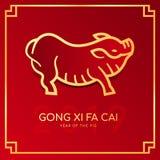 Lyckligt kinesiskt kort för nytt år 2019 med 2019 linje guld- FA CAI Wishing för för svinzodiaktecken och GONG XI dig välstånd i  vektor illustrationer