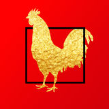 Lyckligt 2017 kinesiskt kort för nytt år Vektoraffisch av en guld- tupp på röd bakgrund Designmall för tryck, räkningar Arkivbilder