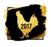 Lyckligt 2017 kinesiskt kort för nytt år Vektorbaner av en guld- tupp som isoleras på svart bakgrund Designmall för Arkivfoto