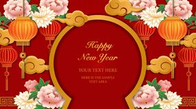 Lyckligt kinesiskt moln för lykta för blomma för retro guld- röd lättnad för nytt år poeny och rund dörrram royaltyfri illustrationer