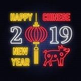 Lyckligt kinesiskt neontecken 2019 för nytt år med svin- och kineslyktor vektor royaltyfri illustrationer