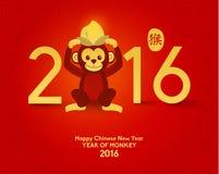 Lyckligt kinesiskt nytt år 2016 år av apan Arkivfoton