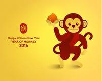 Lyckligt kinesiskt nytt år 2016 år av apan Royaltyfria Bilder