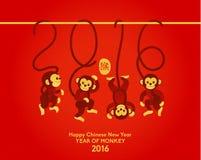 Lyckligt kinesiskt nytt år 2016 år av apan Fotografering för Bildbyråer