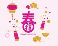 Lyckligt kinesiskt nytt år 2016 år av apan royaltyfri illustrationer