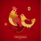Lyckligt kinesiskt nytt år 2017 år av höna Arkivfoto
