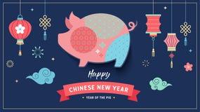 Lyckligt kinesiskt nytt år 2019, året av svinet i lager vektor för baner eps10 mapp stock illustrationer