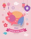 Lyckligt kinesiskt nytt år 2019, året av svinet Vektorbaner, bakgrund royaltyfri illustrationer