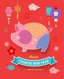 Lyckligt kinesiskt nytt år 2019, året av svinet Vektorbaner, bakgrund stock illustrationer