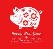 Lyckligt kinesiskt nytt år 2019, året av svinet Vektorbaner, bakgrund vektor illustrationer