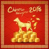 Lyckligt kinesiskt nytt år 2018 royaltyfri illustrationer