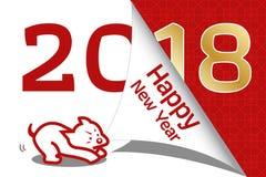 Lyckligt kinesiskt nytt år 2018 Royaltyfri Fotografi