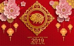 Lyckligt kinesiskt nytt år 2019 Royaltyfri Foto