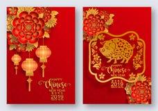 Lyckligt kinesiskt nytt år 2019 royaltyfri illustrationer
