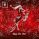 Lyckligt kinesiskt nytt år 2015 Arkivbild