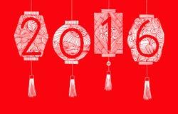Lyckligt kinesiskt nytt år 2016 Royaltyfria Bilder