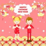 Lyckligt kinesiskt nytt år, asiatiskt kulturfestivalbegrepp med mannen och kvinna i röd cheongsam och lykta royaltyfri illustrationer