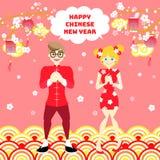 Lyckligt kinesiskt nytt år, asiatiskt kulturfestivalbegrepp med mannen och kvinna i röd cheongsam, våg, moln, plommon och lykta royaltyfri illustrationer