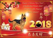 Lyckligt kinesiskt nytt år av det hundhälsningkortet 2018 för internationella/multinationella företag Arkivbild