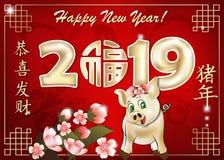 Lyckligt kinesiskt nytt år av galten 2019 - hälsa kort med traditionell röd bakgrund stock illustrationer
