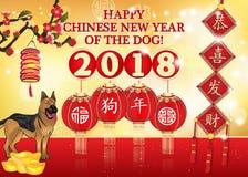 Lyckligt kinesiskt nytt år av hunden 2018! - elegant hälsningkort med text i kinesiskt och engelskt royaltyfri illustrationer