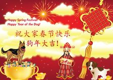 Lyckligt kinesiskt nytt år av hunden 2018! - elegant hälsningkort med text i kinesiskt och engelskt stock illustrationer