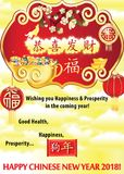 Lyckligt kinesiskt nytt år av hunden 2018! företags hälsningkort med text i kinesiskt och engelskt stock illustrationer